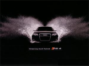 RS4Advertwall